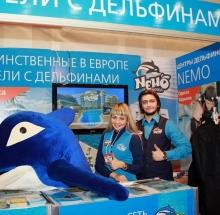 Отели NEMO приняли участие в выставке UITT 2014