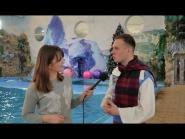 """Новогоднее представление """"Снежная королева"""". Проект """"Любовь и город!"""""""